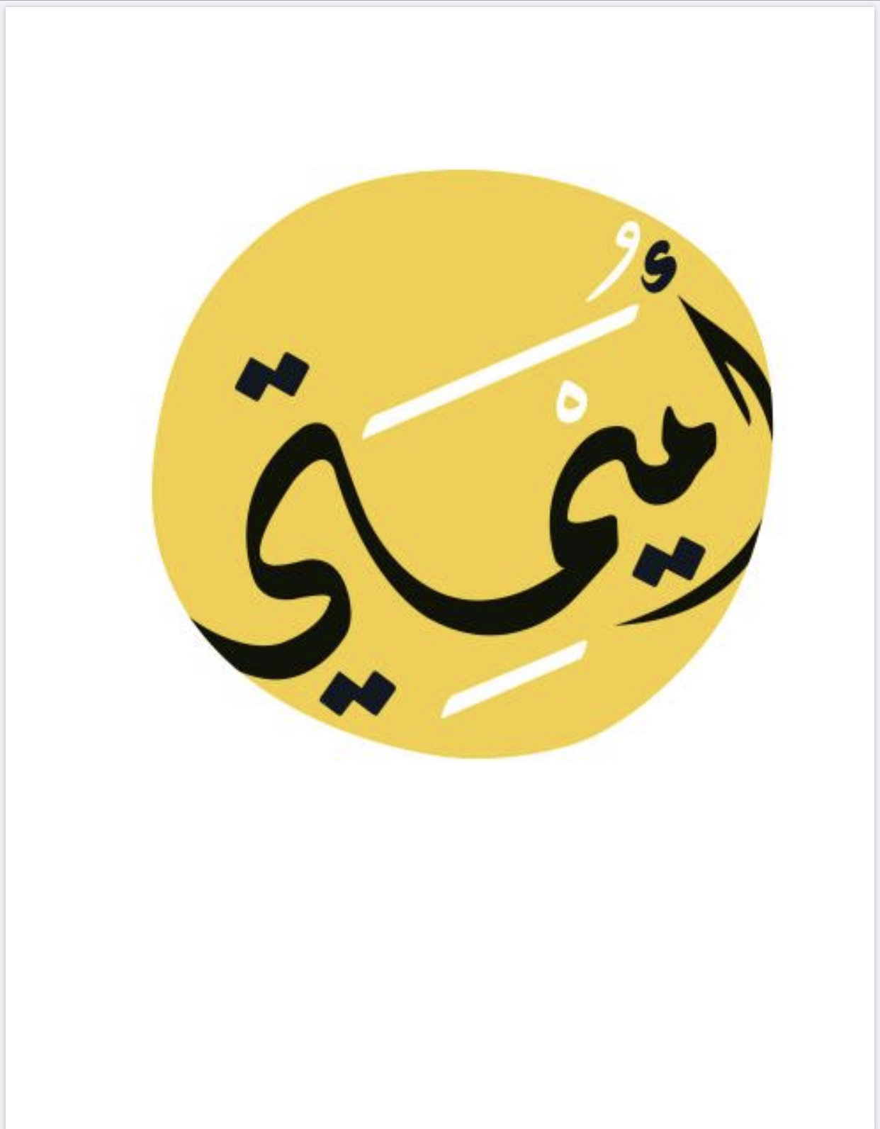 Multaqa AlZad